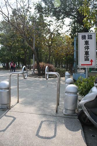 地點:台南新營某公園 (by jiahungli)