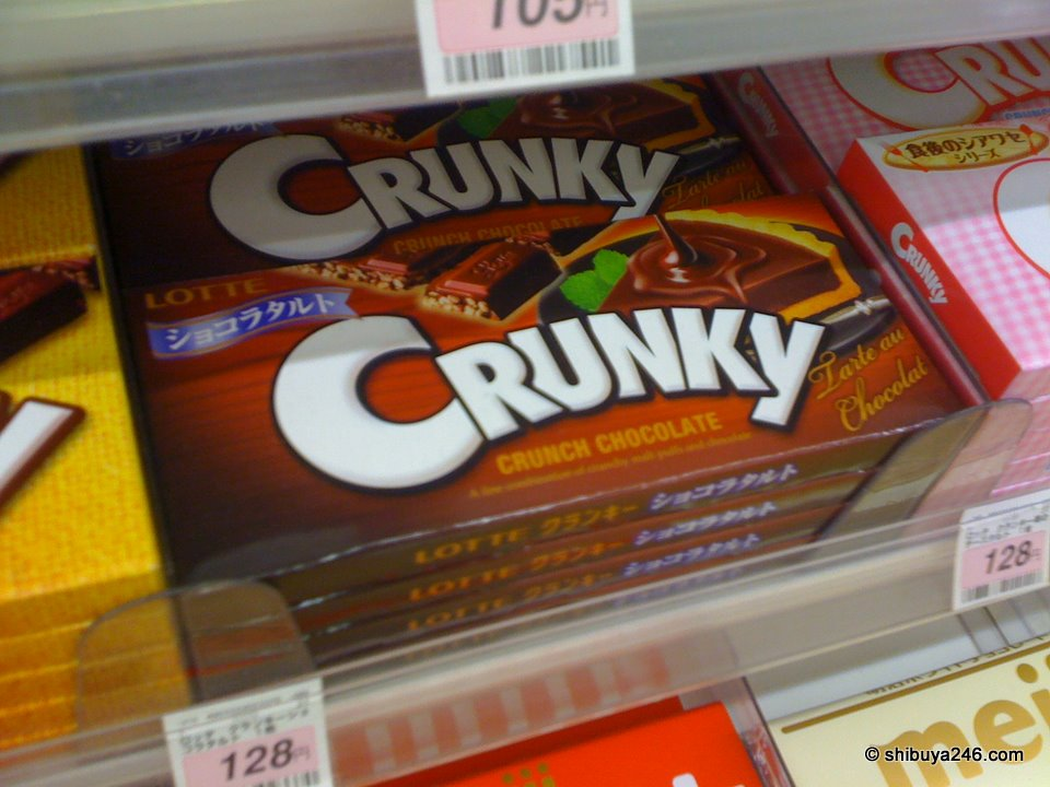 More Crunky. some dark chocolate this time.