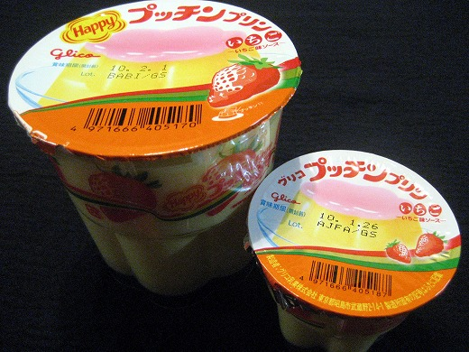 Putching Pudding from glico