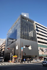 Tokyo 2009 - 銀座 - Apple Store (2)