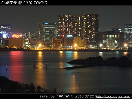 台場夜景@2010 TOKYO
