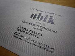 ubik feat. Francesco Tristano