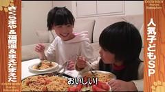 福原遥 画像25