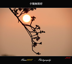 (Beautiful Sunset) (nans0410) Tags: sunset nikon      d90   nikkor18~200mm