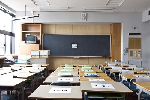 Takanawadai Elementary school 高輪台小学校14