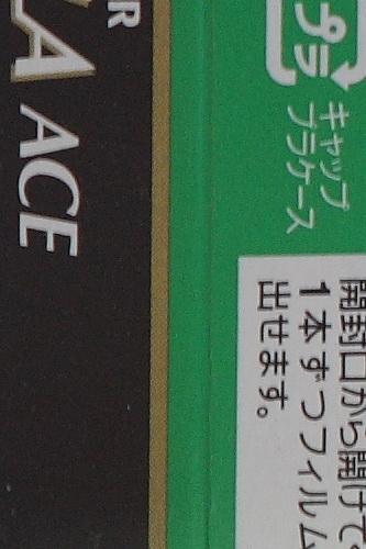 IMG_9966-F5.6crop2