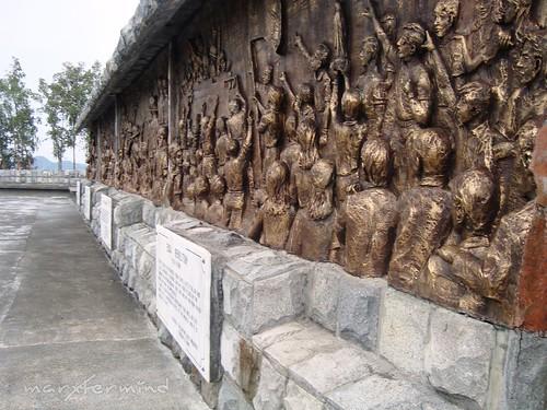 Corregidor Wall