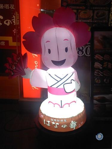 Sakura 11' by 5limane (スリマン)