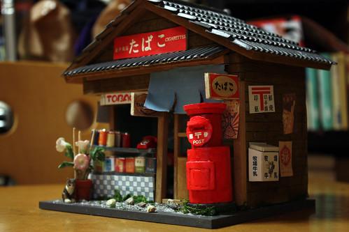 miniature tobacco house