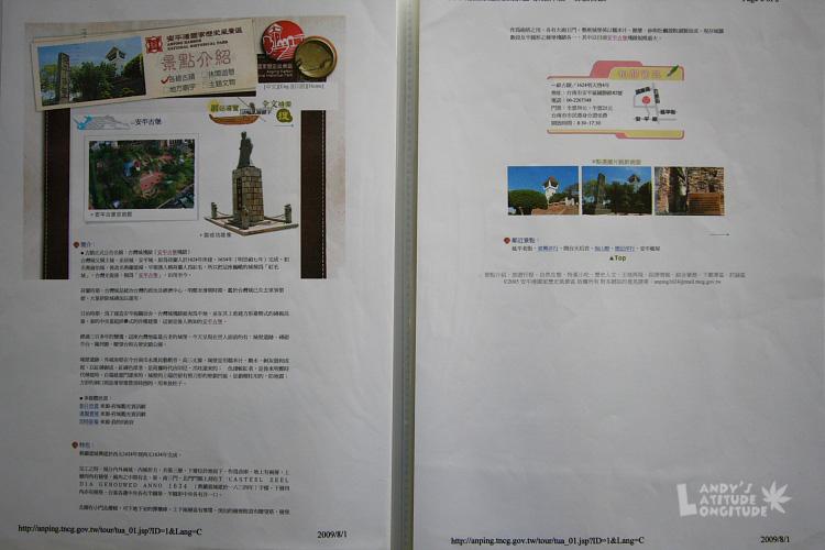 9810-旅遊計畫_134.jpg