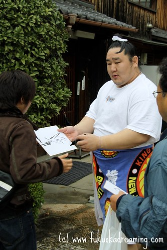 Asashoryu Autograph