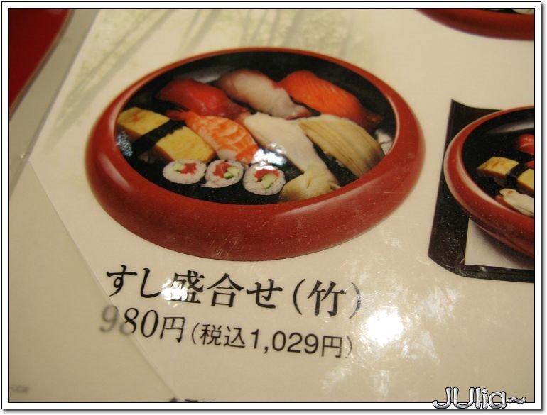 D4 晚餐 (11)