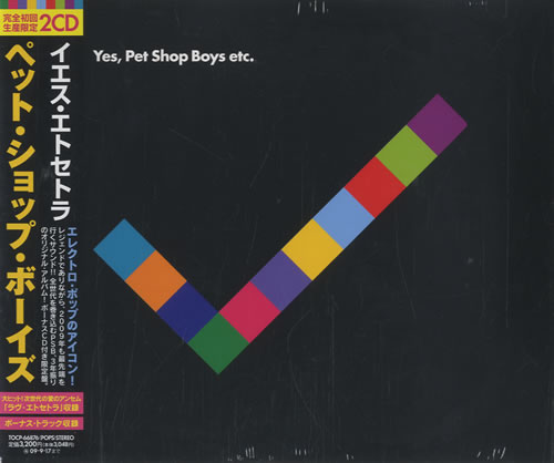 Pet-Shop-Boys-Yes-etc-460483