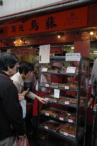 Famous Yakitori in Tsukiji