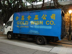 gold wish co.