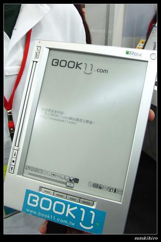 RIMG1383