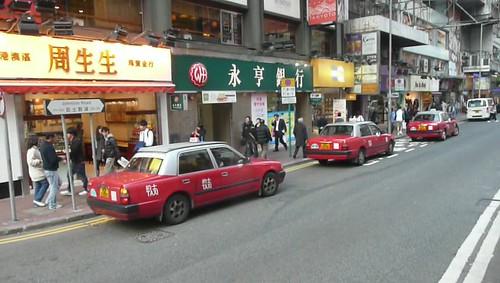 Hong Kong 092
