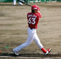 DSC_5394 (dragonsfanatic) Tags: camp training geotagged spring baseball dragons chunichi okinawa  eagles goldeneagles ballpark chatan 2010  rakuten        geo:lat=26311680 geo:lon=127758360
