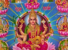 Mahalaxmi mantra ringtone free download