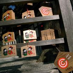ema (troutfactory) Tags: japan digital square shrine  kansai  ricoh ema prayers sanda  plaques   grd2 prayerplaques