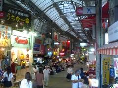 Heiwa-dori shopping archade