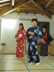 Lezione danza giapponese Gion