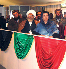 Loya_Jirga_Nov_2003