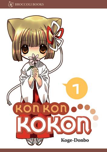 kon-kon-kokon-1-cover