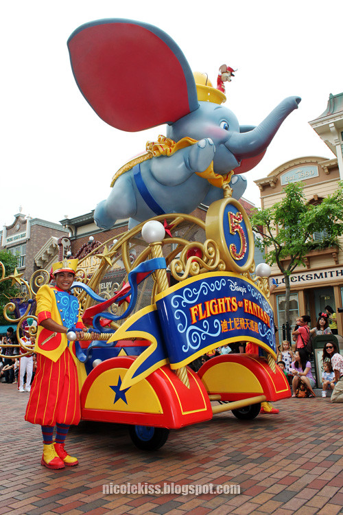 dumbo float
