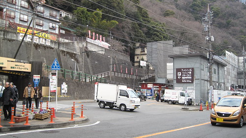 箱根湯本站