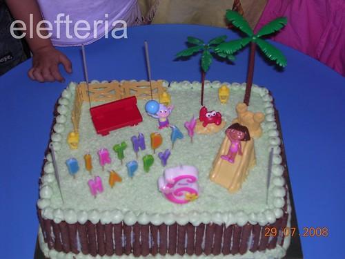 τούρτα Μαρία 2008