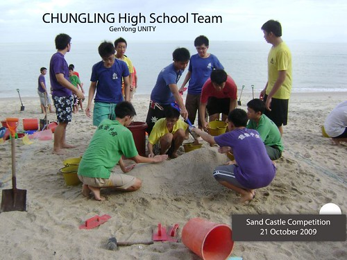 ChungLing Team