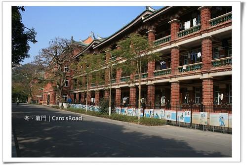20090206_Xiamen_029
