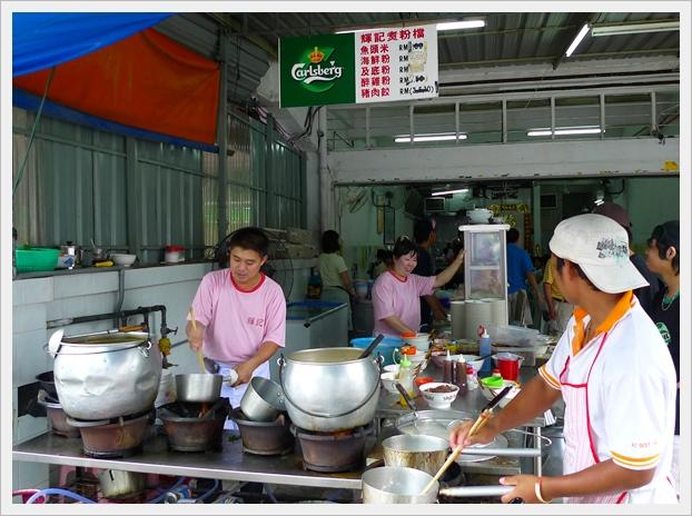 Fai Kee Noodles Staff