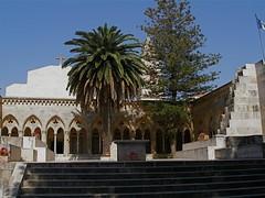 Church of Pater Noster (Seetheholyland.net)