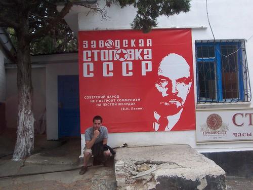 Cartel de Lenin
