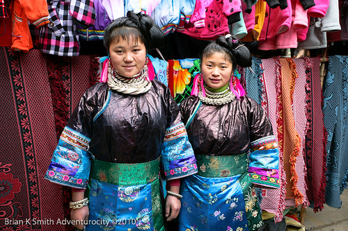 Colourfully-Dressed Dong Women, Xijiang