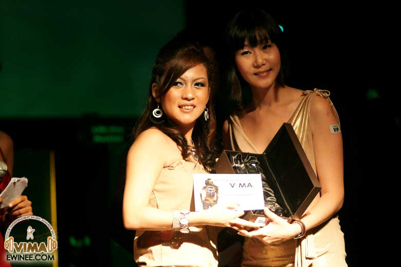 VIMA-2010-Mist-Club-Bangsar-Best-Digital-award