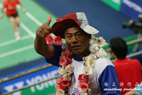 Hardcore Indonesia Badminton Supporter