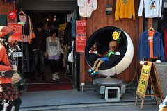 Tokyo 2009 - 原宿 - 散步隨手拍(10)