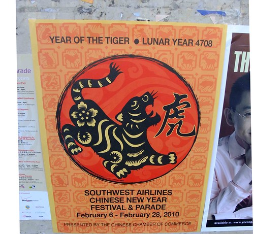 Southwest Airlines Chinese New Year Festival & Parade Year of the Tiger 1
