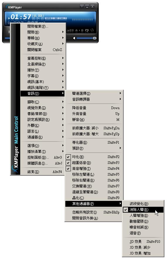 2010-03-05_175911