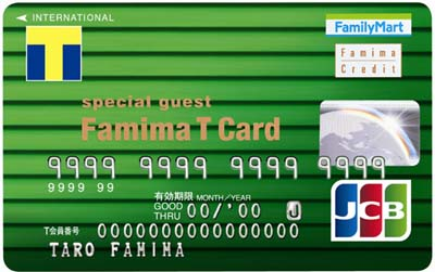 PC - FamimaT Card