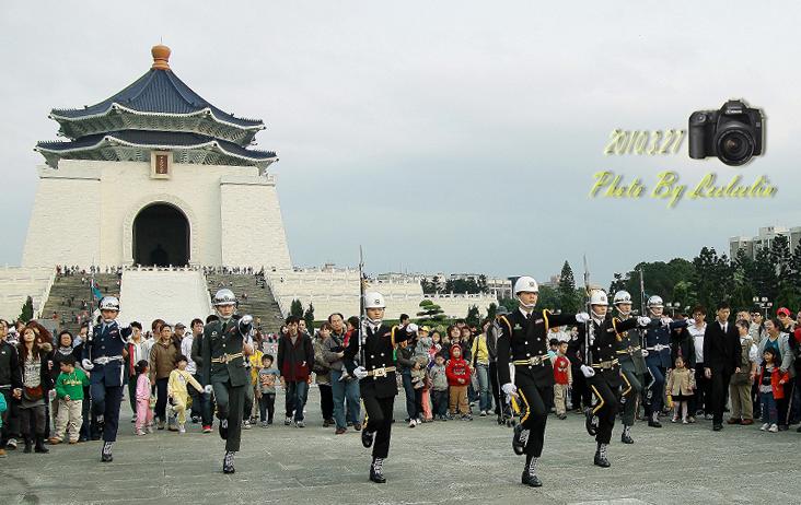 自由廣場|中正紀念堂|捷運中正紀念堂站|三軍儀隊降旗典禮