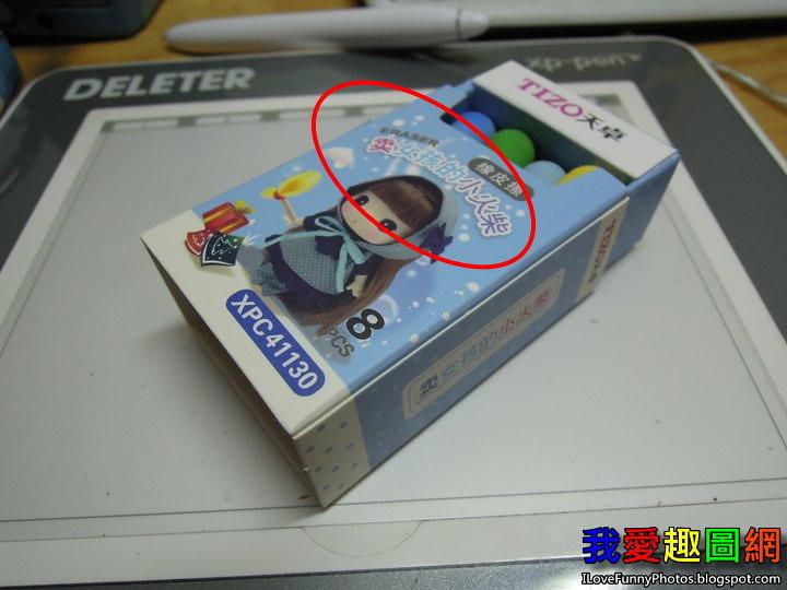 大家覺得這盒東西有什麼問題Candy [我愛趣圖網]