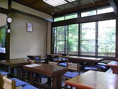 Yukido (5)