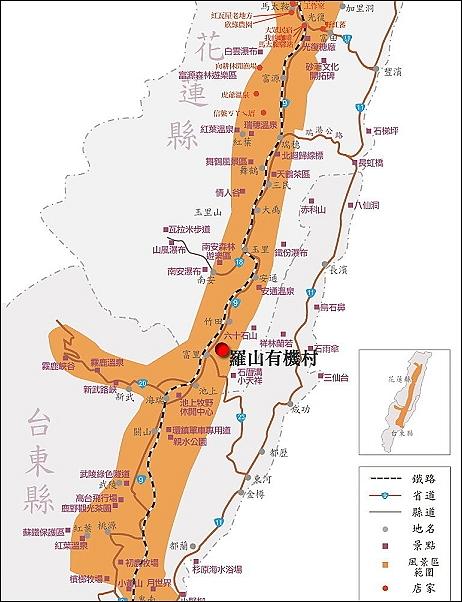 羅山有機村地圖