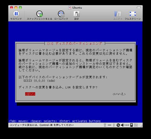 スクリーンショット(2009-11-08 0.24.52)