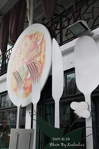 希臘秘密旅行|MoMoPasta義式料理餐廳|台中義大利餐廳