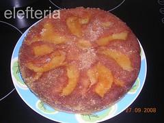 ροδακινοπιτα (Elefteriaki) Tags: γλυκα φουρνουγλυκα